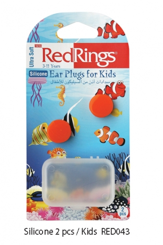 REDRINGS EAR PLUGS SILICONE FOR KIDS 2 PCS