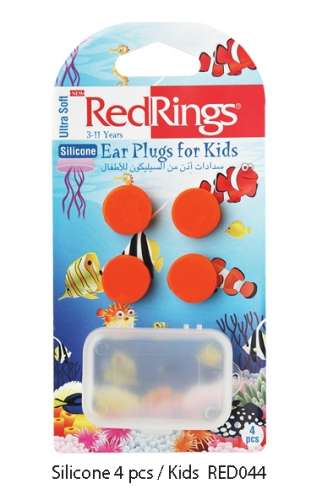 REDRINGS EAR PLUGS SILICONE FOR KIDS 4 PCS