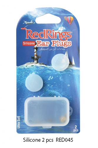 REDRINGS EAR PLUGS SILICONE 2 PCS